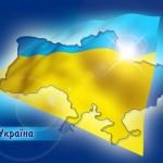 ukraine[1]